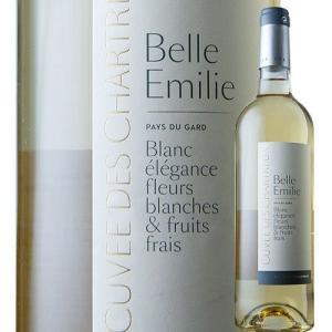 白ワイン キュヴェ・デ・シャルトリュ・ベル・エミリー・ブラン セリエ・デ・シャルトリュ 2013年 フランス ラングドック&ルーション 辛口 750ml wine|wsommelier