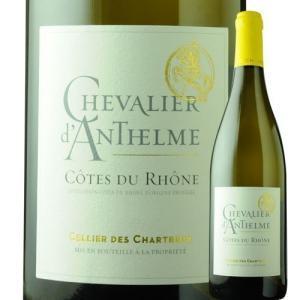 白ワイン シュヴァリエ・ダンテルム・ブラン セリエ・デ・シャルトリュ 2015年 フランス ラングドック&ルーション 辛口 750ml wine|wsommelier
