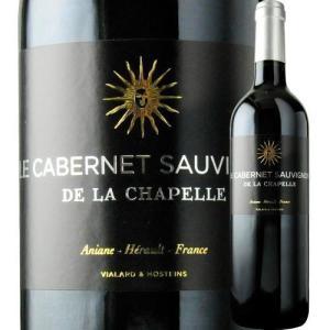 「1本でも送料無料」ワイン 赤ワイン ル・カベルネ・ソーヴィニョン・ド・ラ・シャペル ドメーヌ・サン・ドミニク 2017年 フランス フルボディ 750ml|wsommelier