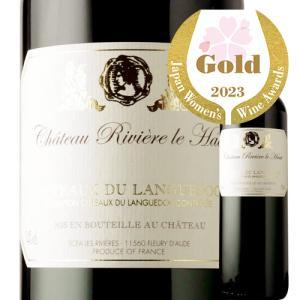 赤ワイン クラシック・ルージュ シャトー・リヴィエール・ル・オー 2015年 フランス ラングドック フルボディ 750ml wine|wsommelier