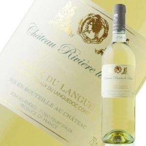 白ワイン クラシック・ブラン シャトー・リヴィエール・ル・オー 2014年 フランス ラングドック&ルーション 辛口 750ml wine|wsommelier