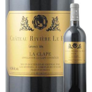 赤ワイン グラン・ヴァン・ルージュ シャトー・リヴィエール・ル・オー 2012年 フランス ラングドック&ルーション フルボディ 750ml wine|wsommelier