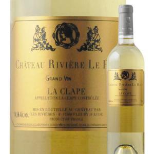白ワイン グラン・ヴァン・ブラン シャトー・リヴィエール・ル・オー 2014年 フランス ラングドック&ルーション 白ワイン 辛口 750ml wine|wsommelier