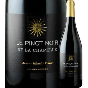 ワイン 赤ワイン ル・ピノ・ノワール・ド・ラ・シャペル ドメーヌ・サン・ドミニク 2016年 フランス ミディアムボディ 750ml|wsommelier