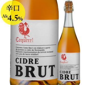 シードル・リンゴ酒 シードル・ブリュット ドメーヌ・ド・コックレル フランス ノルマンディー 発泡酒(シードル 低アルコール 4.5%alc) wine|wsommelier