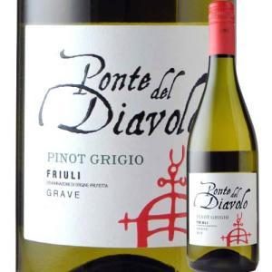 白ワイン ピノ・グリージョ・ポンテ・デル・ディアボロ リバティーワインズ 2018年 イタリア フリウリ・ヴェネツィア・ジュリア 辛口 750ml wine|wsommelier