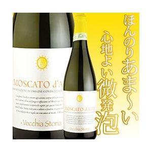 ワイン スパークリングワイン モスカート・ダスティ ヴェッキア・ストーリア(IEI) 2013年 イタリア ピエモンテ 微発泡・白 甘口 750ml wine|wsommelier