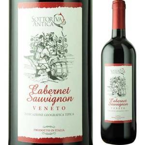 赤ワイン ソットリーヴァ・アンティカ・カベルネ デスモンタ(IEI) 2012年 イタリア ヴェネト ミディアムボディ 750ml wine|wsommelier