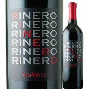 リネーロ・ロッソ デスモンタ(IEI) 2012年 イタリア ヴェネト フルボディ 750ml wine|wsommelier