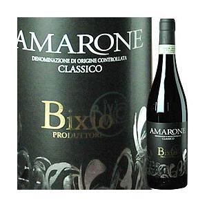 ワイン 赤ワイン アマローネ・ヴァルポリチェッラ・クラッシコ IEI 2013年 イタリア ヴェネト 赤ワイン フルボディ  750ml wine wsommelier