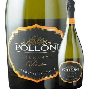 シャンパン・スパークリングワイン ポローニ・スプマンテ・ブリュット ワイン・ピープル NV イタリア ヴェネト 白 辛口 750ml wine|wsommelier