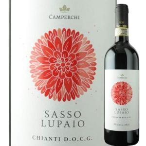 SALE ワイン 赤ワイン キャンティ カンペルキ 2016年 イタリア トスカーナ ミディアムボディ 750ml wine