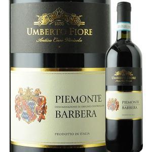 ワイン 赤ワイン ピエモンテ バルベーラ DOC ウンベルト・フィオーレ 2016年 イタリア ピエモンテ フルボディ 750ml wine|wsommelier
