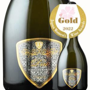 ワイン スパークリングワイン ダイ・スプマンテ・ブリュット カーサ・ヴィニコーラ・カルディローラ NV イタリア ロンバルディア 白 辛口 wine wsommelier