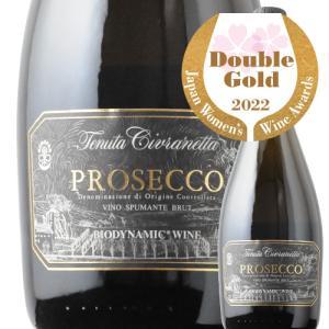 シャンパン・スパークリングワイン プロセッコ・スプマンテ・ブリュット・ビオ フィドーラ NV イタリア ヴェネト 白 辛口 750ml wine|wsommelier