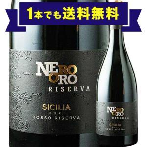ワイン 赤ワイン ネロ・オロ・リゼルヴァ ワイン・ピープル 2016年 イタリア シチリア フルボディ 750ml wine|wsommelier