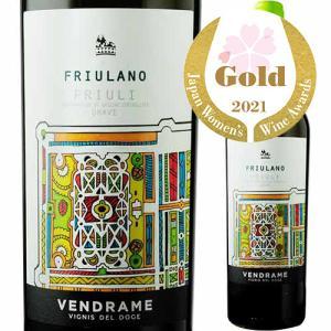「1本でも送料無料」ワイン 白ワイン フリウラーノ ヴェンドラーメ 2017年 イタリア フリウリ・ヴェネツィア・ジュリア 辛口 750ml wine wsommelier