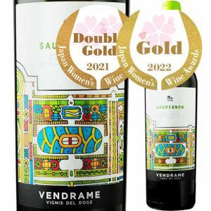 ワイン 白ワイン ソーヴィニョン ヴェンドラーメ 2017年 イタリア フリウリ・ヴェネツィア・ジュリア 辛口 750ml wine|wsommelier