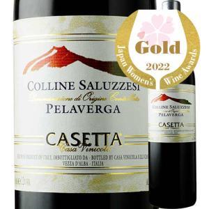 ワイン 赤ワイン ペラヴェルガ・コッリーネ・サルッツェージ カゼッタ 2017年 イタリア ピエモンテ ミディアムボディ 750ml wine|wsommelier
