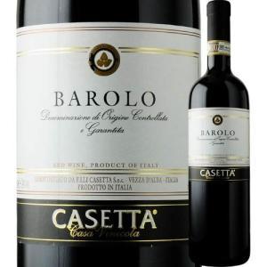 ワイン 赤ワイン バローロ カゼッタ 2012年 イタリア ピエモンテ フルボディ 750ml wine|wsommelier