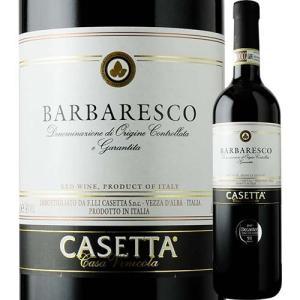 SALE ワイン 赤ワイン バルバレスコ カゼッタ 2006年 イタリア ピエモンテ フルボディ 750ml wine|wsommelier