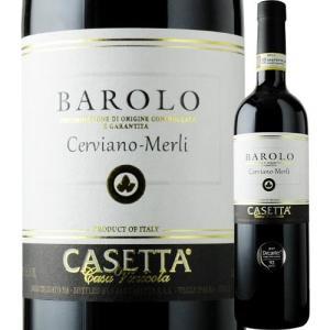 ワイン 赤ワイン バローロ・チェルヴィアーノ・メルリ カゼッタ 2011年 イタリア ピエモンテ フルボディ 750ml wine|wsommelier