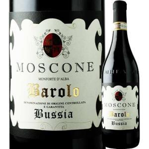「1本でも送料無料」ワイン 赤ワイン バローロ・ブッシア モスコーネ 2012年 イタリア ピエモンテ フルボディ 750ml wine wsommelier