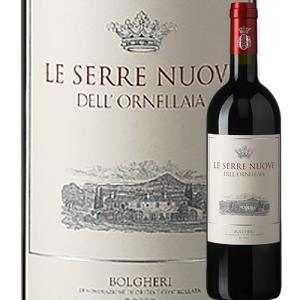 ワイン 赤ワイン レ セッレ ヌオーヴェ オルネライア 2016年 イタリア トスカーナ フルボディ 750ml  wine|wsommelier