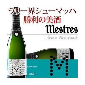 シャンパン・スパークリングワイン メストレス・ブリュット・ナチュレ メストレス 2012年 スペイン カタルーニャ 白 極辛口 750ml wine|wsommelier