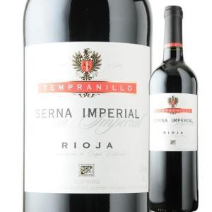 ワイン 赤ワイン セルナ・インペリアル・ホーベン ボデガス・エスクデロ NV スペイン ラ・リオハ ミディアムボディ 750ml wine|wsommelier