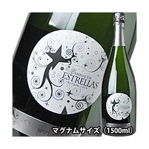 シャンパン・スパークリング カンポス・デ・エストレリャス・ブリュット(マグナム) ヴィネルジア NV スペイン カタルーニャ 白 極辛口 1500ml wine|wsommelier