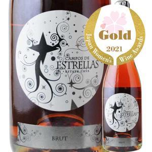 スパークリングワイン カンポス・デ・エストレリャス・ブリュット・ロゼ ヴィネルジア NV スペイン ロゼ 辛口 750ml wine|wsommelier