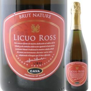スパークリング リクオ・ロス・ロサード・ブリュット・ナチュレ ボデガス・エスクデロ NV スペイン ロゼ 極辛口 750ml wine|wsommelier