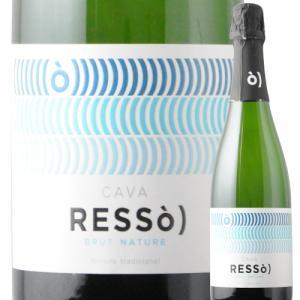 ワイン シャンパン・スパークリングワイン カヴァ・レッソ ブリュット・ナチュレ マサックス NV スペイン カタルーニャ 白 極辛口 750ml wine|wsommelier