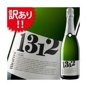 【訳あり】[NV]1312 カヴァ・ブリュット メストレス スペイン(750ml 泡・スパークリングワイン)12本単位のご購入で送料無料|wsommelier