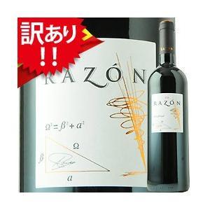 訳あり ラソン ボデガス・ヴァルサクロ 2009年 スペイン ラ・リオハ 赤ワイン フルボディ 750ml|wsommelier