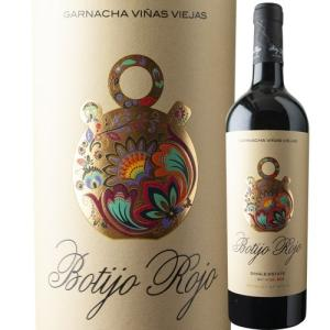ボティホ・ロホ・ロブレ 2015年 赤ワイン