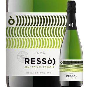 SALE ワイン スパークリングワイン カヴァ・レッソ ブリュット・ナチュレ・オルガニック マサックス NV スペイン カタルーニャ 白 極辛口 750ml wine|wsommelier