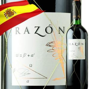 ワイン 赤ワイン ラソン ボデガス・エスクデロ 2006年 スペイン ラ・リオハ フルボディ 750ml wine|wsommelier