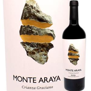 ワイン 赤ワイン モンテ・アラヤ・クリアンサ・グラシアーノ ボデガス・メディエーヴォ 2016年 スペイン ラ・リオハ 赤ワイン フルボディ 750ml wine|wsommelier