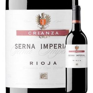 ワイン 赤ワイン セルナ・インペリアル・クリアンサ ボデガス・エスクデロ 2015年 スペイン ラ・リオハ フルボディ 750ml wine wsommelier