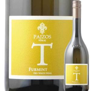 白ワイン フルミント・ドライ シャトー・パジョス 2012年 ハンガリー トカイ 辛口 750ml wine|wsommelier