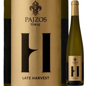 白ワイン ハーシュレヴェリ・ヴァンダンジュ・タルディーヴ シャトー・パジョス 2011年 ハンガリー トカイ 甘口 500ml wine|wsommelier
