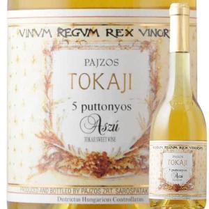 白ワイン トカイ・アスー・5プットニョシュ シャトー・パジョス 2002年 ハンガリー トカイ 極甘口 500ml wine|wsommelier