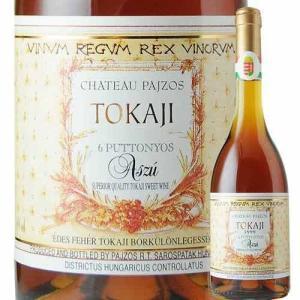 白ワイン トカイ・アスー・6プットニョシュ シャトー・パジョス 1999年 ハンガリー トカイ 極甘口 500ml wine|wsommelier