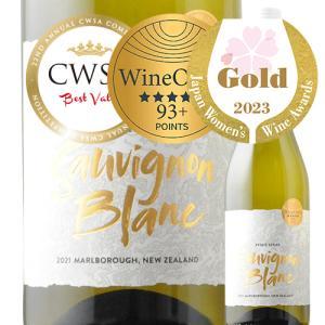 ワイン 白ワイン エステート・ソーヴィニョン・ブラン ミスティ・コーヴ 2018年 ニュージーランド 辛口 750ml wine|wsommelier