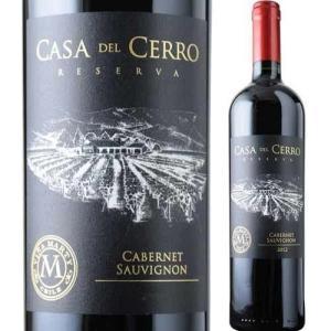 ワイン 赤ワイン カサ・デル・セロ・レゼルヴァ・カベルネ・ソーヴィニョン ヴィニャ・マーティ 2018年 チリ フルボディ 750ml wine|wsommelier