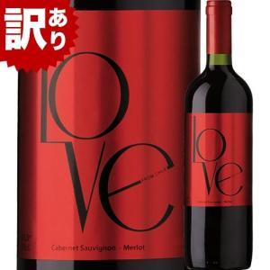 【訳あり】[2011]LOVE レッド ヴィニャ・マーティ(ディオニソス・ワインズ) チリ (750ml 赤ワイン)|wsommelier