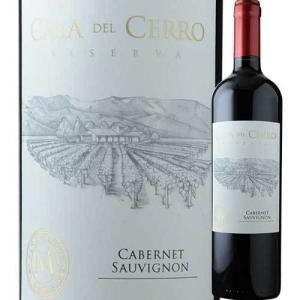 赤ワイン カサ・デル・セロ・レゼルヴァ・カベルネ・ソーヴィニョン 白ラベル ヴィニャ・マーティ 2015年 チリ フルボディ 750ml wine wsommelier