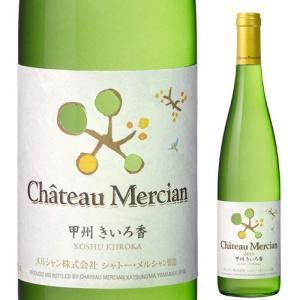 ワイン 白ワイン シャトー・メルシャン・甲州・きいろ香 メルシャン 日本 山梨 辛口 750ml wine|wsommelier